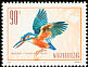 Common Kingfisher Alcedo atthis  2001 European animals 4v set