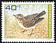 Greater Short-toed Lark Calandrella brachydactyla  2003 Fauna of Hungary 4v set