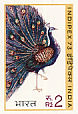 Indian Peafowl Pavo cristatus  1973 Indipex 73 Sheet with 4 designs, imp