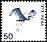 Intermediate Egret Ardea intermedia  1975 Definitives