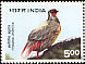 Blood Pheasant Ithaginis cruentus  1996 Flora and fauna of Himalaya 4v set