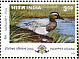 Garganey Spatula querquedula  2000 Indepex Asiana 2000 Sheet