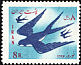 Barn Swallow Hirundo rustica  1967 New year stamps 2v set
