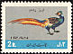 Common Pheasant Phasianus colchicus  1969 New year stamps 3v set