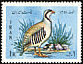 Chukar Partridge Alectoris chukar  1972 New year stamps