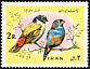 Red-cheeked Cordon-bleu Uraeginthus bengalus  1972 New year stamps