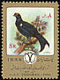 Caucasian Grouse Lyrurus mlokosiewiczi  1974 International wildlife protection conference 4v strip