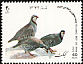 Chukar Partridge Alectoris chukar  1994 New year stamps