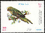 Budgerigar Melopsittacus undulatus  1996 New year stamps