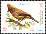 Northern Cardinal Cardinalis cardinalis  1996 New year stamps