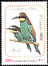 European Bee-eater Merops apiaster  2000 New year stamps
