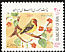 Red-headed Bunting Emberiza bruniceps  2001 New year stamps