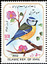 Eurasian Blue Tit Cyanistes caeruleus  2002 New year stamps 2 strips