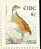 Corn Crake Crex crex  2003 Birds, Corncrake and Falcon Booklet