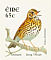 Song Thrush Turdus philomelos  2004 Birds, Song Thrush Booklet, sa