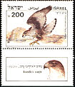 Bonelli's Eagle Aquila fasciata  1985 Biblical birds s 44x29mm