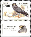 Sooty Falcon Falco concolor  1985 Biblical birds s 44x29mm