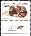 Griffon Vulture Gyps fulvus  1985 Biblical birds s 44x29mm