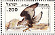 Bonelli's Eagle Aquila fasciata  1985 Biblical birds Sheet, s 33x23mm
