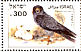Sooty Falcon Falco concolor  1985 Biblical birds Sheet, s 33x23mm
