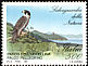 Peregrine Falcon Falco peregrinus  1991 Nature protection 4v set