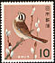 Meadow Bunting Emberiza cioides