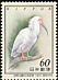 Crested Ibis Nipponia nippon  1981 Anniversary of national parks