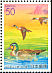 Baikal Teal Sibirionetta formosa  2001 Prefecture Yamaguchi Booklet