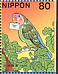 Rosy-faced Lovebird Agapornis roseicollis  2003 Letter writing day Booklet
