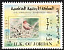 Sinai Rosefinch Carpodacus synoicus  1997 The Jordanian Rose Finch
