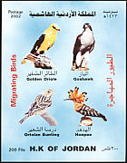 Eurasian Golden Oriole Oriolus oriolus  2002 Migratory birds Sheet with 4 designs, imp