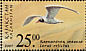 Relict Gull Ichthyaetus relictus  2001 Flora and fauna 6v sheet