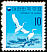 Red-crowned Crane Grus japonensis  1973 Definitives