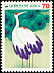 Red-crowned Crane Grus japonensis  1983 Year of the rat 2v set