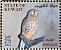 Common Kestrel Falco tinnunculus  2002 The Scientific Center of Kuwait 13v sheet