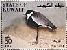 Spur-winged Lapwing Vanellus spinosus  2002 The Scientific Center of Kuwait Booklet
