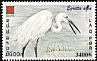 Great Egret Ardea alba  2001 Philanippon 01 With Philanippon emblem