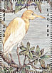Eastern Cattle Egret Bubulcus coromandus  2001 Philanippon 01 Sheet, no emblem on stamps