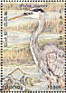 Grey Heron Ardea cinerea  2001 Philanippon 01 Sheet, no emblem on stamps