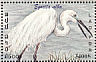 Great Egret Ardea alba  2001 Philanippon 01 Sheet, no emblem on stamps