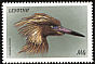 Reddish Egret Egretta rufescens  1999 Birds of the world