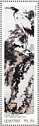 Red-crowned Crane Grus japonensis  1999 China 99 10v sheet