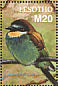 European Bee-eater Merops apiaster  2002 Year of eco tourism