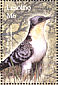 Great Spotted Cuckoo Clamator glandarius  2004 Birds Sheet