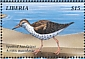 Spotted Sandpiper Actitis macularius  1999 Marine life of the world 10v sheet