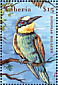 European Bee-eater Merops apiaster  2002 Wind in the Willows 8v sheet