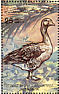 Greylag Goose Anser anser  1983 Farm animals 16v sheet