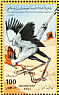 Secretarybird Sagittarius serpentarius  1995 Animals 16v sheet