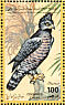 Crowned Eagle Stephanoaetus coronatus  1995 Animals 16v sheet