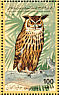 Pharaoh Eagle-Owl Bubo ascalaphus  1995 Animals 16v sheet